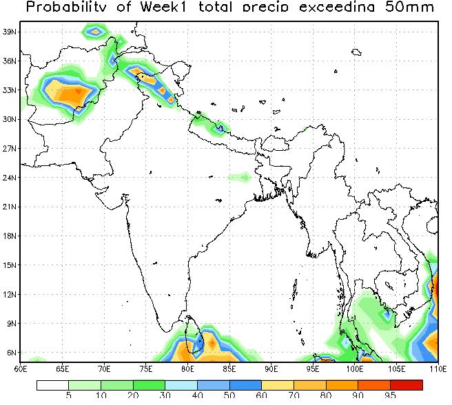Weather Forecast Islamabad: Pakistan Weather Update (February 11