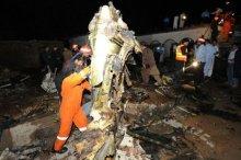 Site of the crash in Rawalpindi