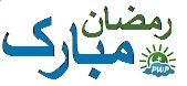 PWP-Ramadan-2013